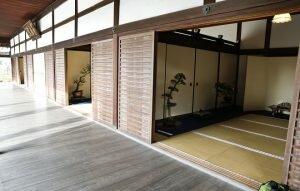 Khám phá triển lãm Genko Kai